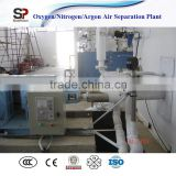 20L/h Liquid Nitrogen Production Plant