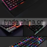 2016 New RGB wired mechanical gaming keyboard with cheap and good price