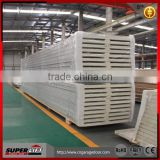 insulation cold room panel low price sale                                                                         Quality Choice