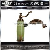 Hot sale Kitchen Faucet Antique Brass Swivel Bathroom Basin Sink Mixer Tap Double Handle