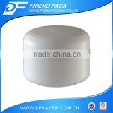 250g White Plastic PP Jar for Body Butter, plastic empty 250g white jar