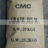 China Coat Hottest Product Carboxy Methyl Cellulose cmc for oil drilling and water based painting