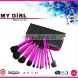 MY GIRL all in one beauty needs makeup brush set new style blusher brush makeup brush case