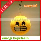 Hot sale promotional cheap gift cute design plush whatsapp emoji bag adornment