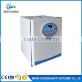 Brand Newly Developing Machine Widely Used Electrothermal Constant Temperature Incubator