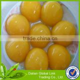 yellow peach canned peach halves canned yellow peach in syrup wholesale peaches peaches in syrup