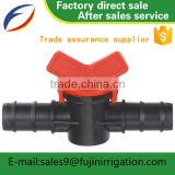 Water solenoid brass ball gate butterfly check control irrigation system thermostatic relief valve