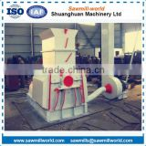Automatic Dust Collector Cheap Price Bamboo wood powder Machine