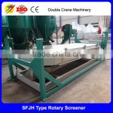 Feed Rotary Screener, SFJH Animal Rotary Sizing Screen, Chicken/Cattle Animal Rotary Sizing Screen
