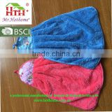 2016 new product Kitchen Textile Products Microfiber Fabric cute Terry HandTowel Wholesale