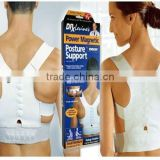 magnetic posture support, Posture Magnetic Back Support Belt, posture support