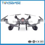 New products!!!2.4g 4 Channel 6-axle Aircraft C4005 FPV Drone Helicopter MJX X600