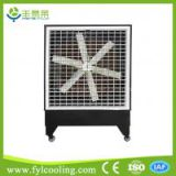 2016 rotating air cooler water spray auto evaporative desert air cooler air grill motor winding