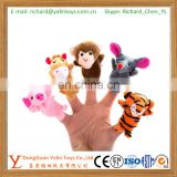 Story Time Finger Puppets Set - Cloth Puppets with 14 Animals Plus 6 People Family Members