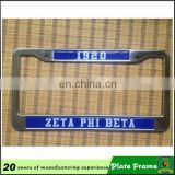 High reflective intensity custom car license plate frame black from China HH-licence plate-(29)