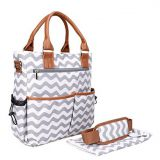 White stripe printed diaper baby bag with changing pad