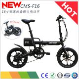 CMS-F16 folding E-bike 16inch folding change-speed electric bike