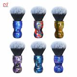 DISHI 26mm synthetic shaving brush