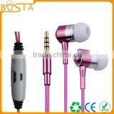 Newest arrival super powerful deep bass fancy coolest popular El flashing metal earbuds