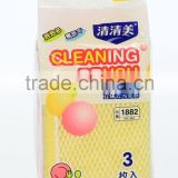 Manufacturer Kitchen Cleaning Sponge for dish washing