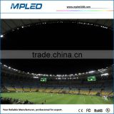Best seller of stadium led display in soft mask module make your brand more famous