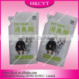 Custom design free shape packaing bag/Wholesale cheaper food grade packaging bag