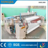 medical gauze loom/gauze weaving machine/air jet machine for samll weft density fabrics 151202