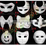 DIY mask hand painted Halloween white face mask Zorro crown butterfly blank paper mask masquerade cosplay mask draw