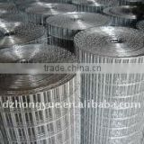 low-carbon welded wire mesh grating