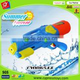 Fun Express Summer Beach Toys Plastic Water Gun For Kids                                                                         Quality Choice