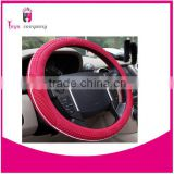 trade assurance silicone rubber steering wheel cover wholesale
