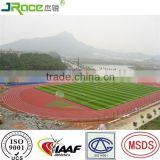 13mm IAAF approved athletics track for formal competition