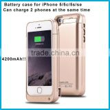 High quality safety certified battery charger case for iphone 5 se charger case charger