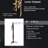 factory supply carbon fiber stabilizer camera monopod/ unipod for DSLR video camera or camcorders