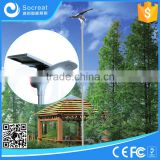 CE,RoHS,ce /rohs /ip65 Certification and LED Light Source solar power dimmable led street light, solar garden street light