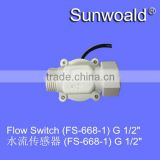"DN15 1/2"" rate 0.7~30L/min FDA plastic water pump magnetic flow switch for detect if not water prevent machine burn"