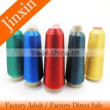 China factory supplier MS type metallic yarn/ embroidery thread