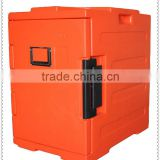 86L Front-loading Thermo Container for Food, thermos hot container