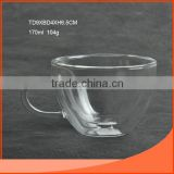 170ml clear double wall glass cup with a handle                                                                                                         Supplier's Choice