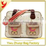 2014 Canvas Baby Mama Yummy Changing Bags in Lovely style