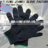 Gray color knitted cotton gloves,safety gloves,working gloves/gris guante de algodon de color