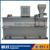 Chemical sewage treatment automatic dosing equipment