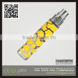 colorful ego q battery auto ego battery ego battery variable voltage from manufacture Hangsen
