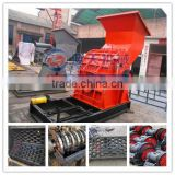 Professional supplier high efficiency aluminum can crusher mini scrap metal crusher for sale