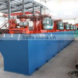 Ce certificated quality copper ores/gold ores concentrated flotation machine on hot sale