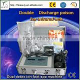 High quality ion foot detox machine energy and reduces stress foot washing machines