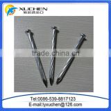 Hardened steel concrete nails,hardened steel nails from china nail supplier