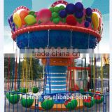 Outdoor China amusement rides kids swing chair watermelon flying chair for sale LT-7032A