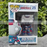 (Top Model) POP iRON PATRIOT PVC figure Hot selling action figure The marvel collection toys