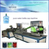Full automatic solid and flexible high speed pure water big bottle capsule sealing making machine QY100-2